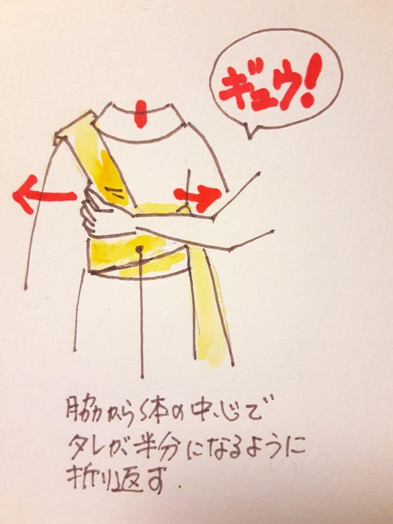 袴の着付け 半幅帯の結び方5