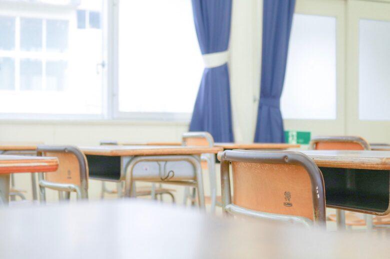 高校の教室