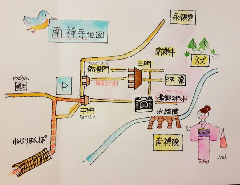 南禅寺水路閣のイラスト