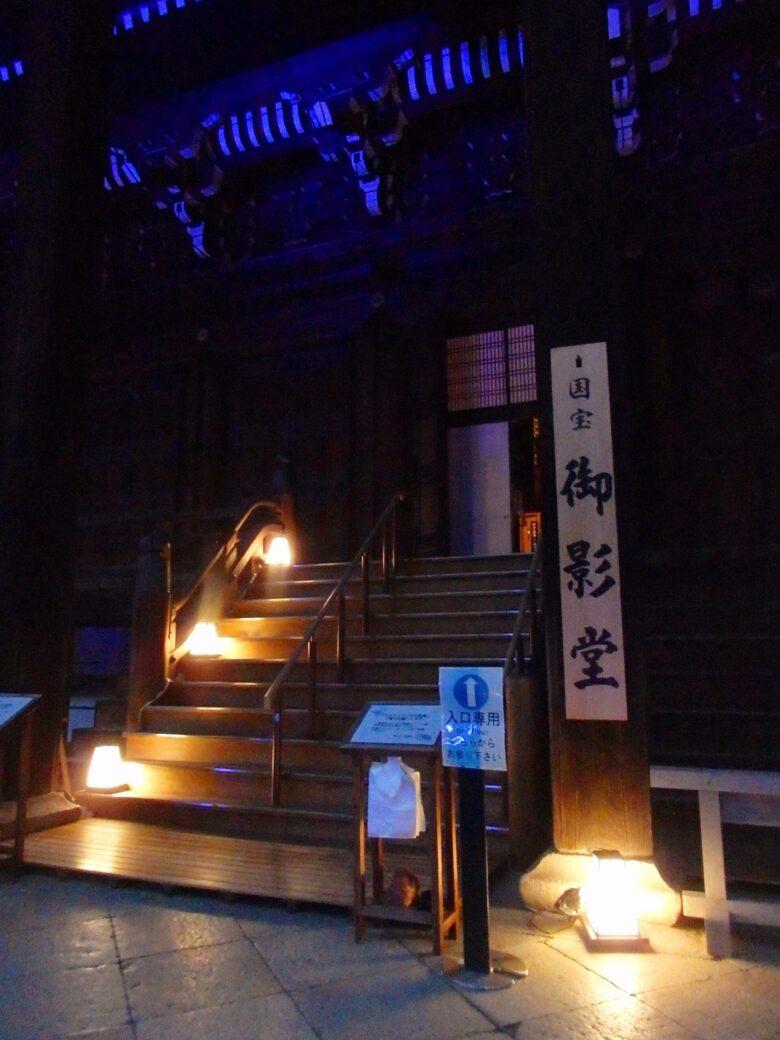 知恩院ライトアップ御影堂入口