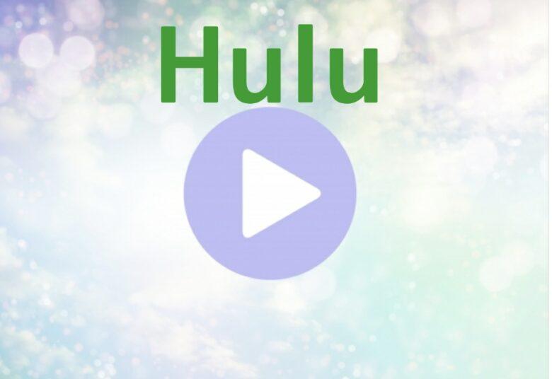 Hulu登録と解約のアイキャッチ画像