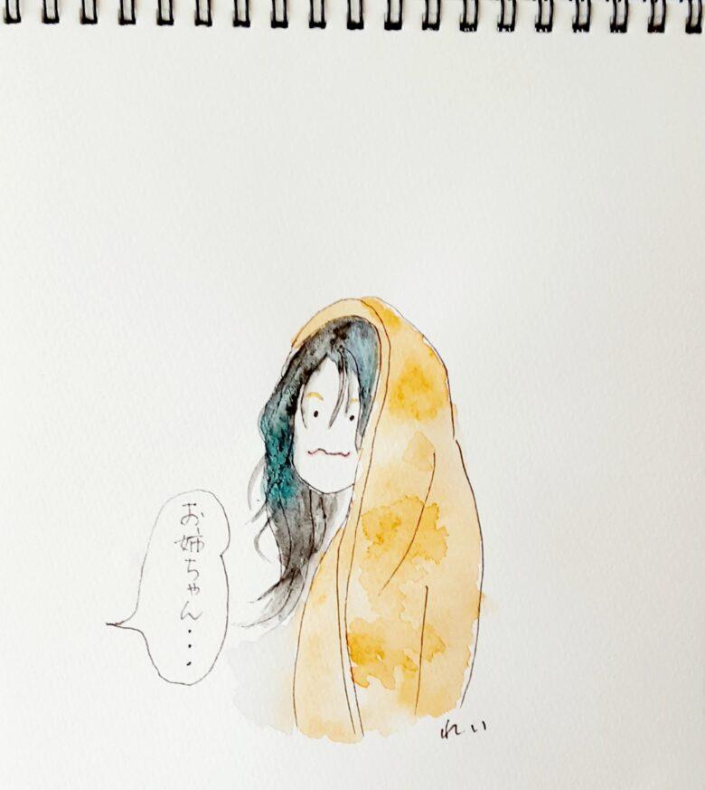 【コントが始まる】毛布被る中浜さん