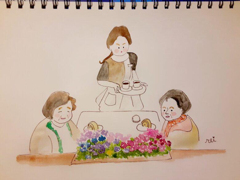 【コントが始まる】ファミレスのお花と婦人と中浜さん