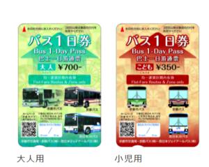 京都市バス一日券を撮影した写真