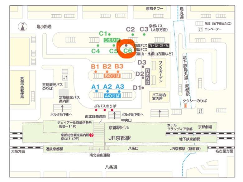 京都駅の大覚寺行きバス乗り場