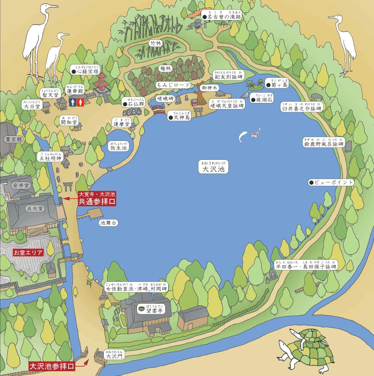 大覚寺の大沢池マップ
