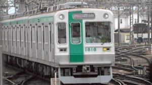 地下鉄烏丸線を撮影した写真