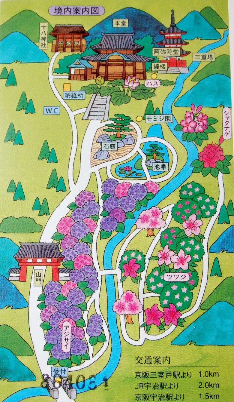 三室戸寺パンフレットの画像