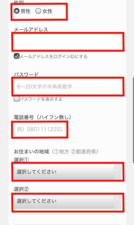 U-NEXT登録画像2