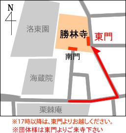 勝林寺御門も地図