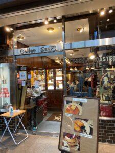 スマート喫茶店を撮影した写真